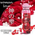 圖片-日本原裝進口SSI. 女性專用潤滑液 120ml