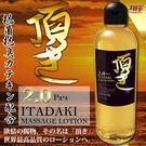 商品圖-日本原裝進口ITADAKI.MASSAGE LOTION - 2.0 Pa?s 300ml 濃厚按摩潤滑液