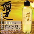 商品圖-日本原裝進口ITADAKI.MASSAGE LOTION - 1.0 Pa?s 300ml 中濃按摩潤滑液