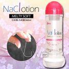 圖片-日本原裝進口Naclotion 自然感覺潤滑液 360ml -MELTY SOFT(低粘度)