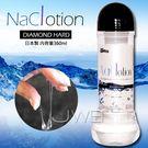 圖片-日本原裝進口Naclotion 自然感覺潤滑液 360ml -DIAMOND HARD(高粘度)