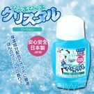圖片-日本原裝進口NPG•KANON 保濕型薄荷潤滑液-160ml