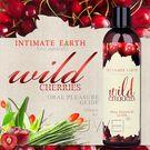 圖片-美國Intimate-Earth.Wild Cherries果味口愛潤滑液-櫻桃 (120ml)