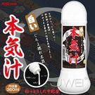 圖片-日本原裝進口NPG.本?汁 中粘度潤滑液-360ml