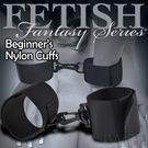 圖片-美國原裝進口PIPEDREAM.Fetish Fantasy系列-Limited Edition Beginners Nylon Cuff 初學者的尼龍手銬