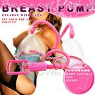 圖片-BREAST PUMP.雙乳罩乳頭刺激器
