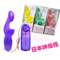 商品圖-(免運商品)台北三重-vivian-很愛買情趣用品的上班族女性-日本G點神仙指震動器(內有開箱文)
