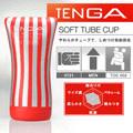 商品圖-日本 TENGA 體位型飛機杯(男下女上)