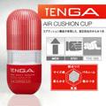 日本 TENGA 體位型飛機杯(男上女下)