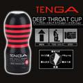 商品圖-日本 TENGA 體位型飛機杯(強力吸吮型)