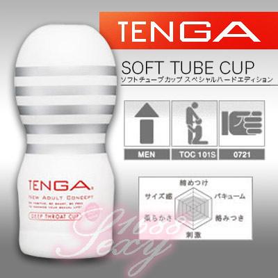 日本 TENGA 體位型飛機杯(超軟吸吮型)