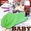 圖-(免運商品)夜光快感自慰套+3001熱感潤滑液150ML(超快感體驗組)