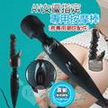 圖-第三代 AV女優按摩棒-黑色武裝版(含專用潮吹配件)